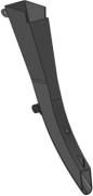 Семяпровод СПМ-8-01.105